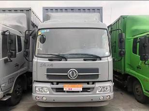 DONGFENG Cargo truck box truck